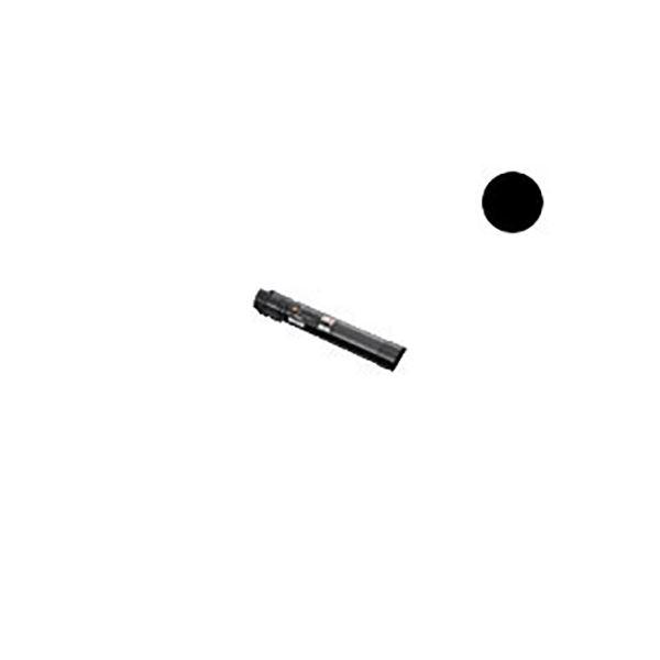 【純正品】 NEC エヌイーシー トナーカートリッジ 【PR-L9950C-14 BK ブラック】