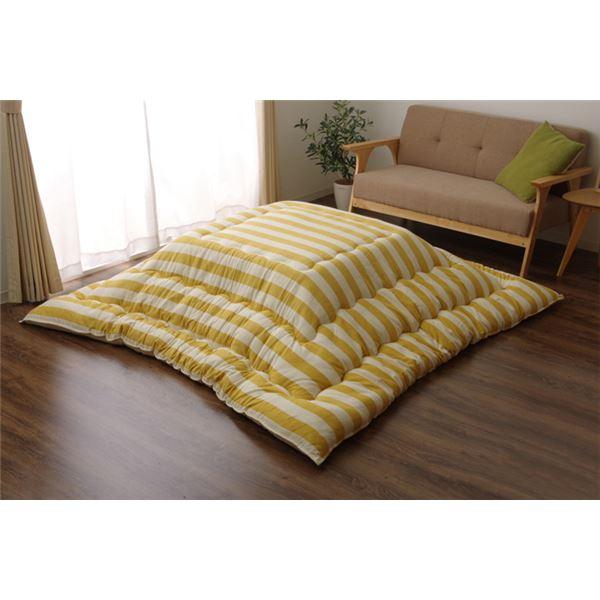 インド綿 こたつ布団 長方形大 掛け単品 『ロカ』 イエロー 約205×285cm