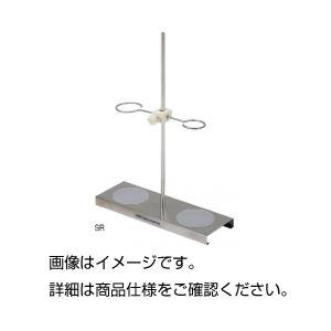 (まとめ)ステンレスロート台 SR【×2セット】