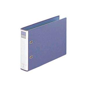 (業務用30セット) LIHITLAB D型リングファイル 【A4/2穴】 ヨコ型 F-753 51mm 青紫
