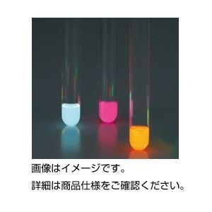 化学発光液(AQUA)A1000-O(オレンジ)