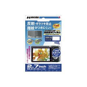(業務用30セット) ハクバ写真産業 液晶保護指紋軽減フイルム2.7型 DGFA-27GP