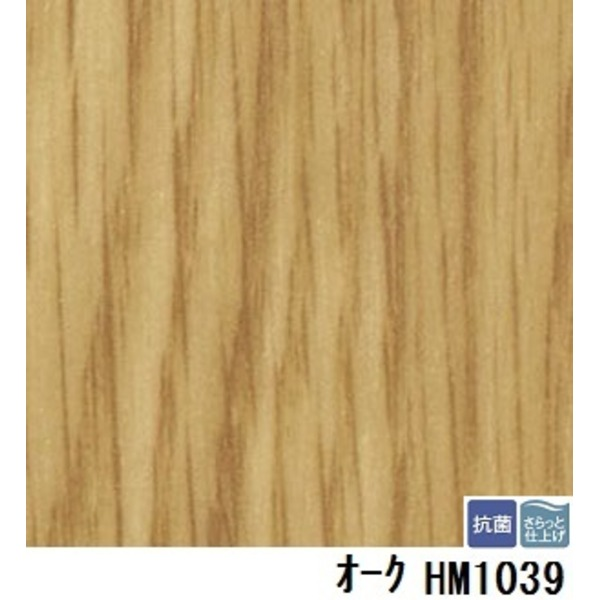 サンゲツ 住宅用クッションフロア オーク 板巾 約7.5cm 品番HM-1039 サイズ 182cm巾×4m