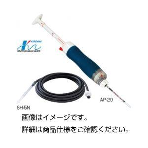 北川式ガス採取器 AP-20