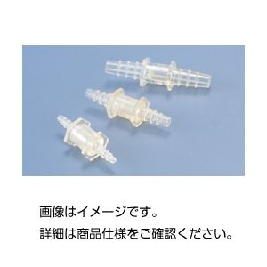 (まとめ)TPXチェックバルブ M(逆流止めバルブ)6個【×5セット】