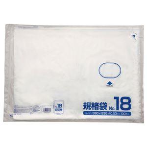 (まとめ) 規格袋 クラフトマン 規格袋 18号 18号 ヨコ380×タテ530×厚み0.03mm HKT-090 HKT-090 1パック(100枚)【×20セット】, カサイグン:235110d0 --- officewill.xsrv.jp