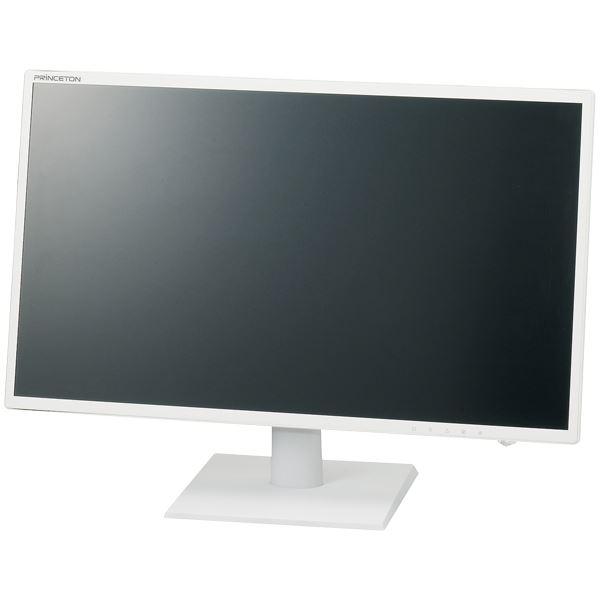 プリンストン 広視野角パネル採用 白色LEDバックライト 21.5型ワイドカラー液晶ディスプレイ(ホワイト) PTFWLT-22W