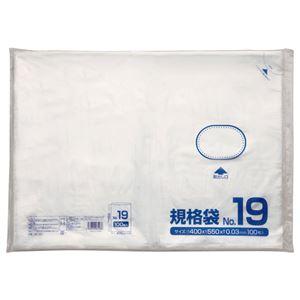(まとめ) クラフトマン 規格袋 19号 ヨコ400×タテ550×厚み0.03mm HKT-091 1パック(100枚) 【×20セット】