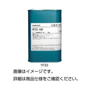 (まとめ)シリコーンオイルKF96-100 1kg【×3セット】
