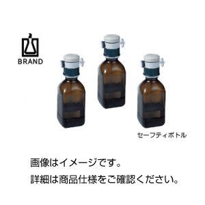(まとめ)セーフティボトル1000ml【×20セット】