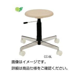 (まとめ)クリーンチェアー CC-8L【×2セット】
