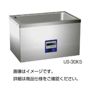 超音波洗浄器 US-30KS