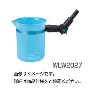 (まとめ)サンプルテイキングシステムビーカーWLW2027【×3セット】