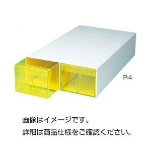 (まとめ)ピペットケース 【引き出し式】 引き出し数:4 強化プラスチック製 P-4 【×2セット】