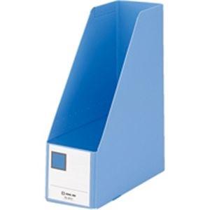 (業務用100セット) キングジム Gボックス/ファイルボックス 【A4/タテ型】 PP製 幅103mm 4653 青