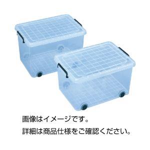 (まとめ)キャスター付ボックスインロック300M【×3セット】
