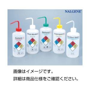 (まとめ)ナルゲン薬品識別洗浄瓶アセトン用 500ml 赤【×20セット】