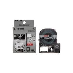 (業務用20セット) キングジム 「テプラ」PROテープカットつや消し銀 SZ003X