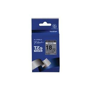 (業務用20セット) brother ブラザー工業 文字テープ/ラベルプリンター用テープ 【幅:18mm】 TZe-M941 銀に黒文字
