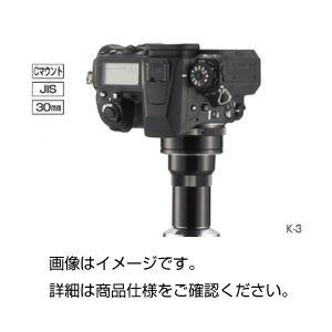 ペンタックス 一眼レフD画像システム K-3