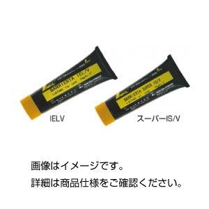 真空用フッ素グリース スーパーIS/V