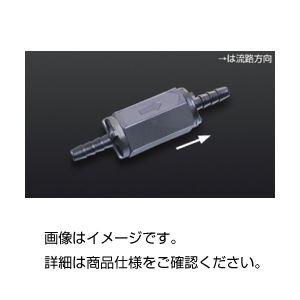(まとめ)スプリング式ボールチェックバルブ SL66PE【×10セット】