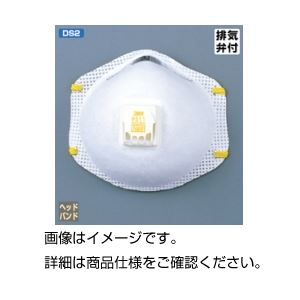 (まとめ)3M防塵マスク No8511-DS2 入数:10枚【×3セット】