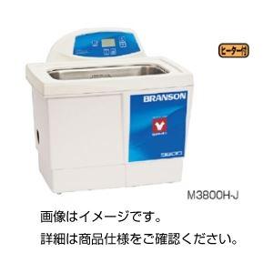 超音波洗浄器 M3800-J