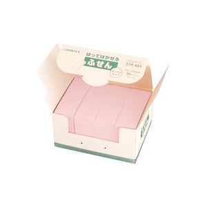 (業務用20セット) ジョインテックス 付箋/貼ってはがせるメモ 【BOXタイプ/75×25mm】 桃*2箱 P402J-P40