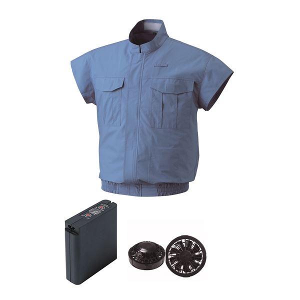 空調服 電設作業用空調服 大容量バッテリーセット ファンカラー:ブラック 5732B22C24S2 【カラー:ライトブルー サイズ:M 】