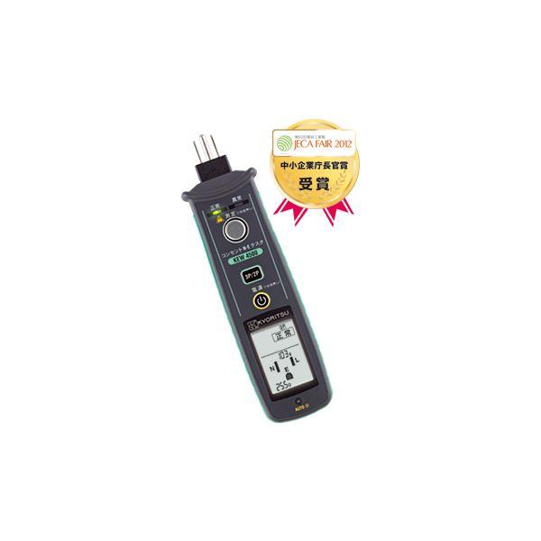 共立電気計器 コンセントN-Eテスタ 4500【代引不可】