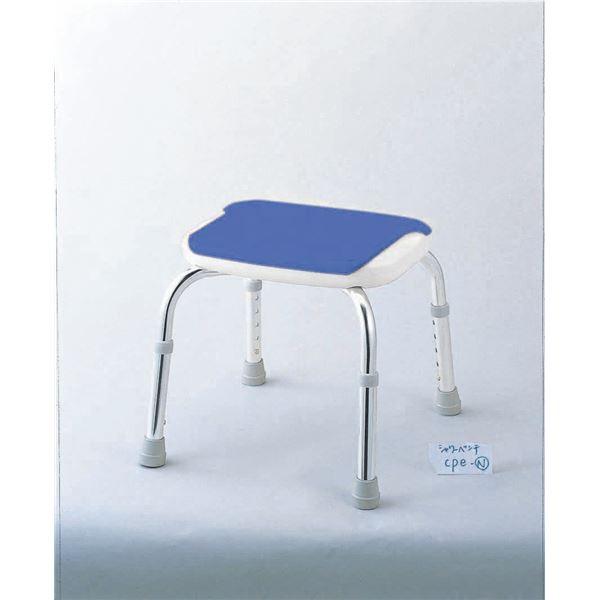 アロン化成 シャワーチェア 安寿シャワーベンチCPE-N (背なし) ブルー 536-310