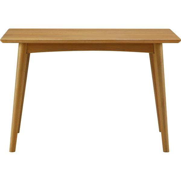 ボスコプラス ルンダ ダイニングテーブル 105cm ライトブラウン DT10003Q-PL800