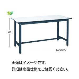 (まとめ)実験用作業台(立ち作業用) KD-49PD【×2セット】