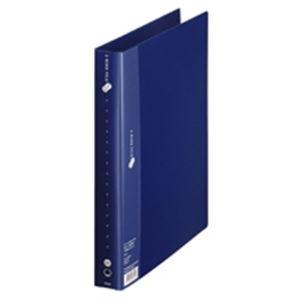 (業務用20セット) プラス 2リングファイルFC-101RF A4S 35mm NV10冊
