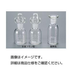(まとめ)定量フラン瓶 GA-100【×3セット】