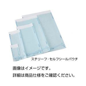 (まとめ)ステリーフ・セルフシールパウチ SL254384 入数:200枚【×3セット】