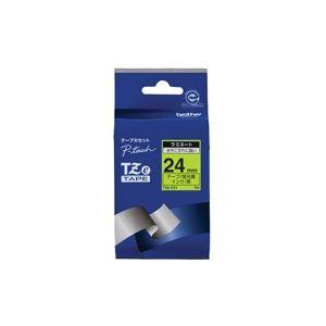 (業務用30セット) brother ブラザー工業 文字テープ/ラベルプリンター用テープ 【幅:24mm】 TZe-C51 蛍光 黄に黒文字