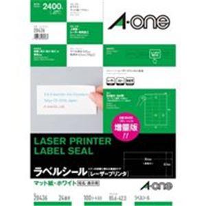 (業務用5セット) エーワン レーザープリンター用ラベルシール/宛名シール 【B4/24面 100枚】 28436