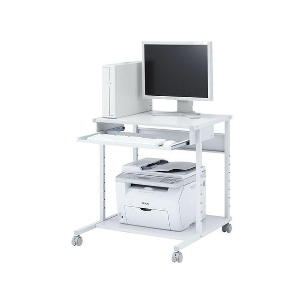 サンワサプライ パソコンラック RAC-EC72 ライトグレー