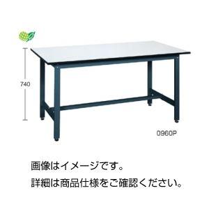 (まとめ)実験用作業台(座り作業用) 1275P【×2セット】