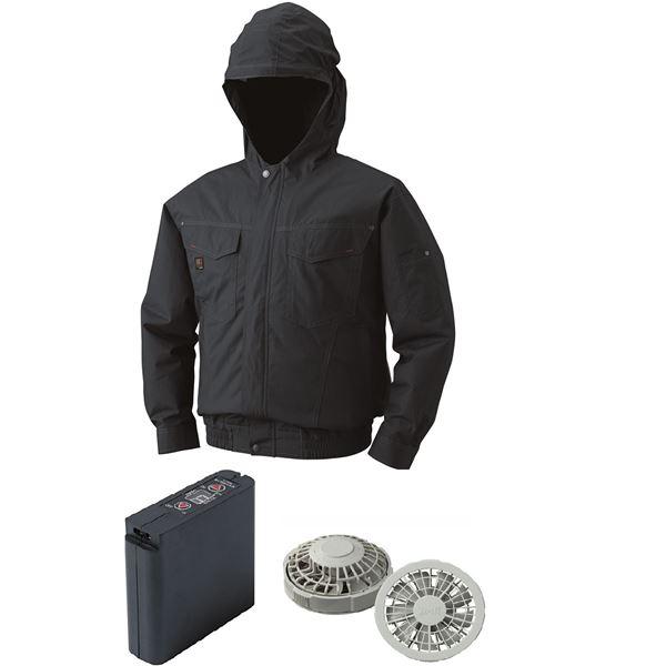 空調服 フード付綿薄手空調服 大容量バッテリーセット ファンカラー:グレー 1410G22C69S4 【カラー:チャコール サイズ:2L】
