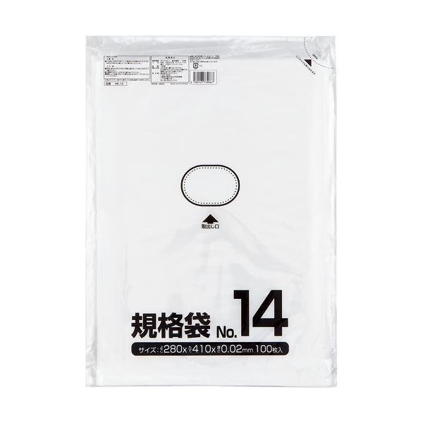 (まとめ) クラフトマン 規格袋 14号 ヨコ280×タテ410×厚み0.02mm HKT-008 1セット(1000枚:100枚×10パック) 【×5セット】
