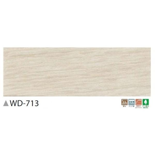 フローリング調 ウッドタイル サンゲツ セシルオーク 24枚セット WD-713