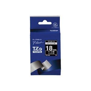 (業務用30セット) brother ブラザー工業 文字テープ/ラベルプリンター用テープ 【幅:18mm】 TZe-345 黒に白文字