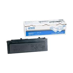 エプソン LP-S310/S210用 環境推進トナー/3000ページ対応