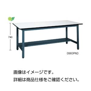 (まとめ)実験用作業台(中板付)1260PND【×2セット】