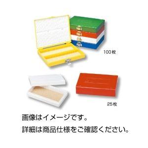 (まとめ)カラースライドボックス100枚用 448-3 赤【×10セット】