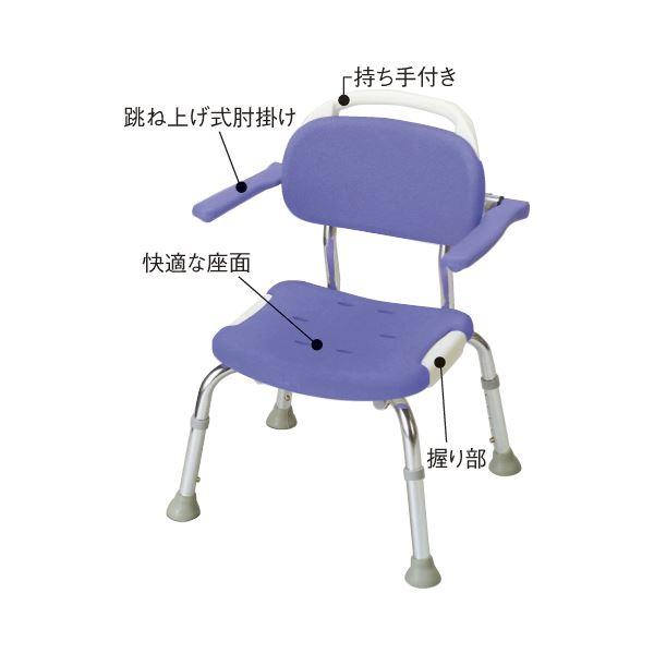 シャワーベンチGR コンパクト 【跳ね上げ式肘掛け付き】 高さ5段階調整可 持ち手付き (入浴用品/介護用品)
