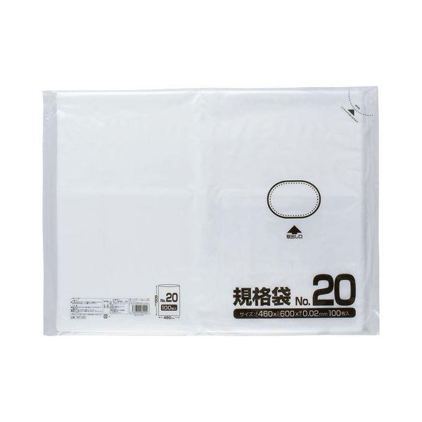 (まとめ) HKT-026【×3セット】 クラフトマン 規格袋 20号 クラフトマン ヨコ460×タテ600×厚み0.02mm HKT-026 1セット(1000枚:100枚×10パック)【×3セット】, 足寄郡:c89159c1 --- officewill.xsrv.jp